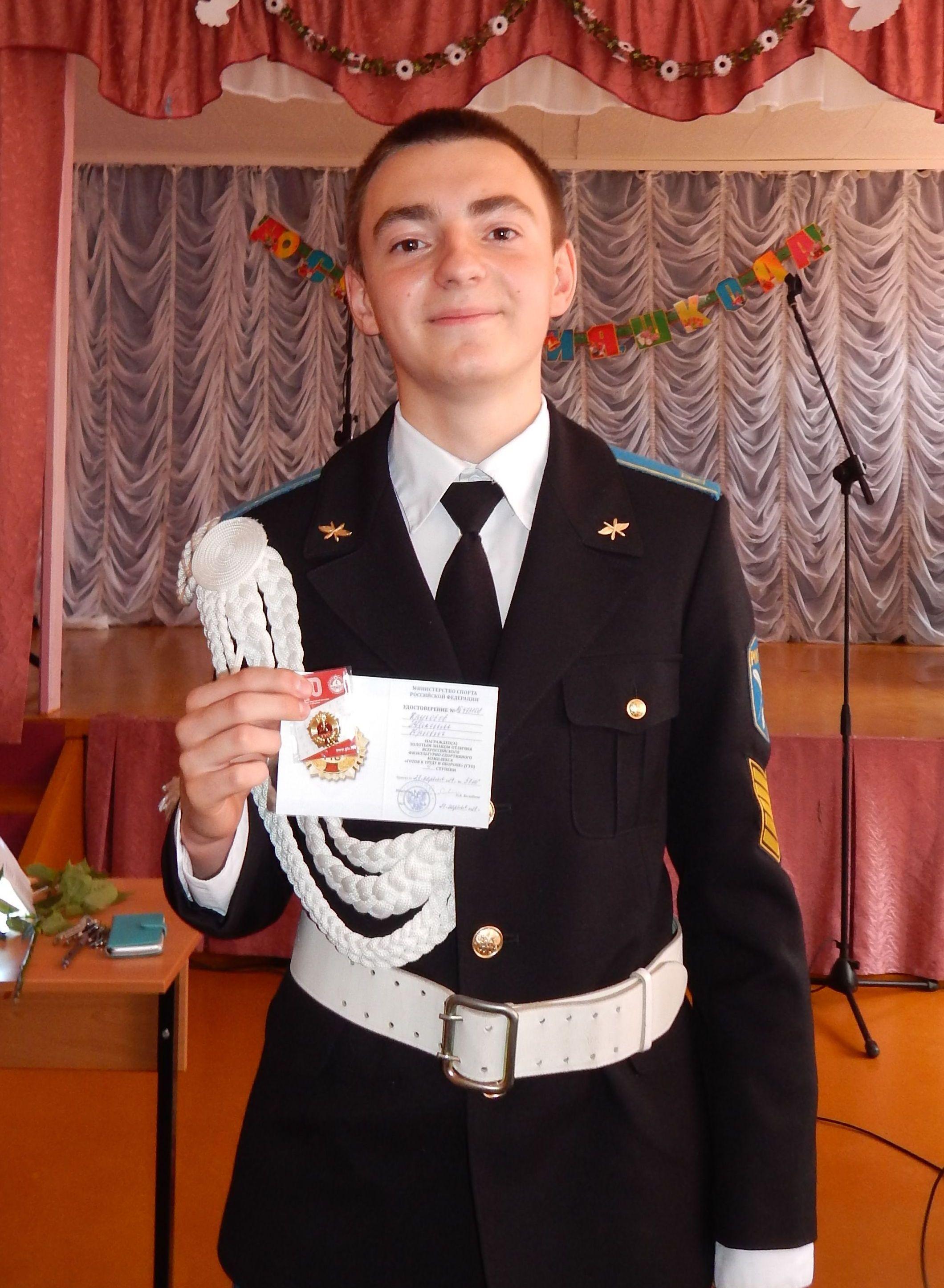 ирина борисовна касьянова фото